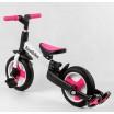 Детский велосипед-трансформер Best Trike 55475 РОЗОВЫЙ (складной)