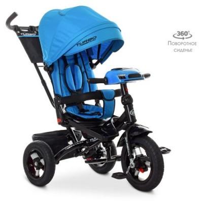 Детский трехколесный велосипед M 5448HA-5 Turbo Trike ГОЛУБОЙ с поворотным сидением