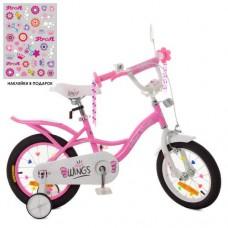 Детский двухколесный велосипед PROFI SY12191 Angel Wings 12 дюймов
