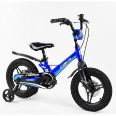 Детский двухколесный велосипед Corso MG-02044 магниевая рама, дисковые тормоза 14 дюймов