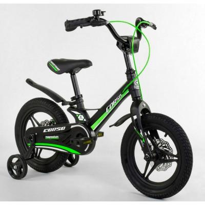 Детский двухколесный велосипед Corso MG-03053 магниевая рама, дисковые тормоза 14 дюймов