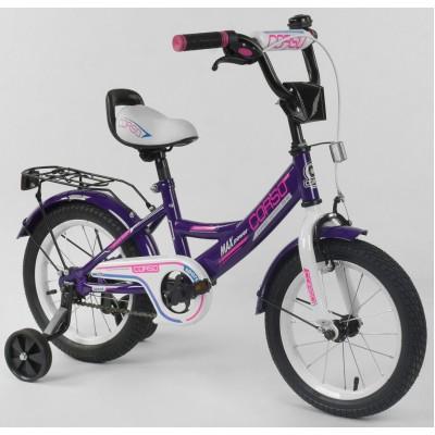 Детский двухколесный велосипед Corso CL-14 D 0485 14 дюймов