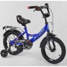 Детский двухколесный велосипед Corso CL-14 D 0599 14 дюймов