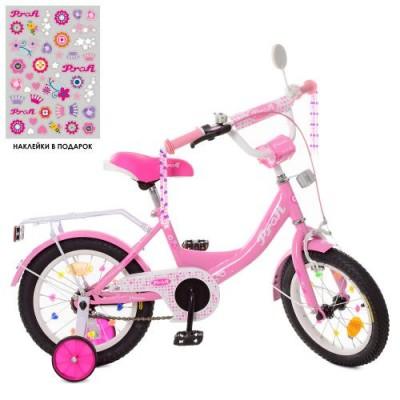 Детский двухколесный велосипед XD1411 Profi Princess 14 дюймов