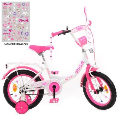 Детский двухколесный велосипед Y1414-1 Profi Princess 14 дюймов
