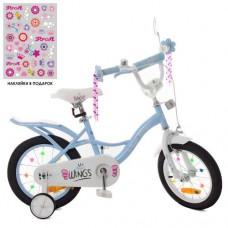 Детский двухколесный велосипед PROFI SY14196 Angel Wings 14 дюймов