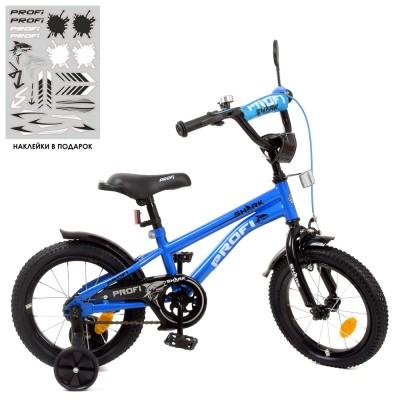 Детский двухколесный велосипед Profi Shark Y14212 14 дюймов