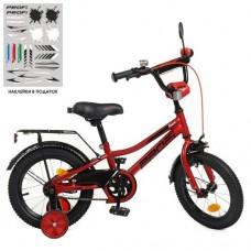 Детский двухколесный велосипед Y14221 Profi Prime 14 дюймов