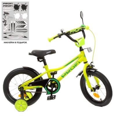 Детский двухколесный велосипед Y14225-1 Profi Prime 14 дюймов