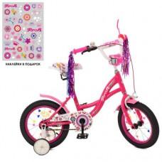Детский двухколесный велосипед Y1423-1 Profi Bloom 14 дюймов