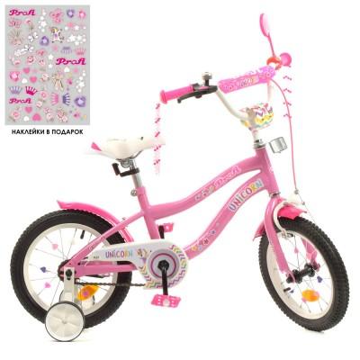Детский двухколесный велосипед Y14241 Profi Unicorn 14 дюймов