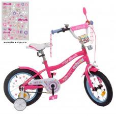 Детский двухколесный велосипед Y14242 Profi Unicorn 14 дюймов
