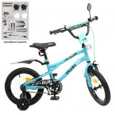 Детский двухколесный велосипед Y14253 Profi Urban 14 дюймов