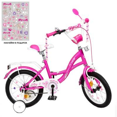 Детский двухколесный велосипед Y1426 Profi Butterfly 14 дюймов