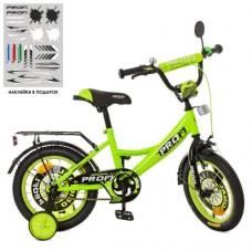 Детский двухколесный велосипед XD1442 Profi Original Boy 14 дюймов
