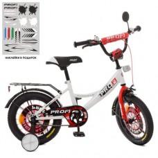 Детский двухколесный велосипед XD1445 Profi Original Boy 14 дюймов