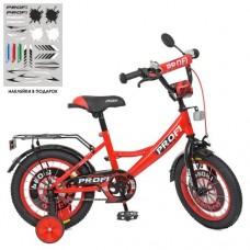 Детский двухколесный велосипед XD1446 Profi Original Boy 14 дюймов