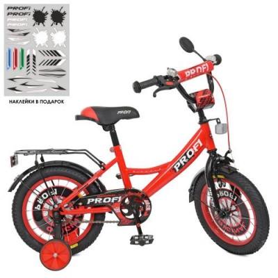 Детский двухколесный велосипед XD1846 Profi Original Boy 18 дюймов