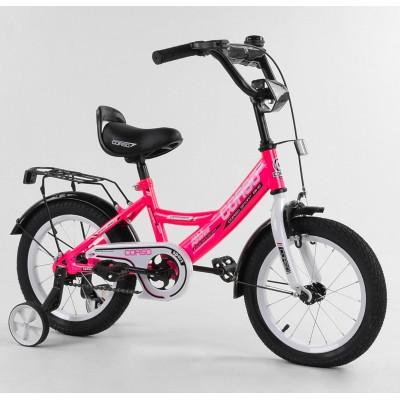 Детский двухколесный велосипед Corso CL-14461 14 дюймов