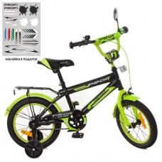 Детский двухколесный велосипед SY1451 Profi Inspirer 14 дюймов