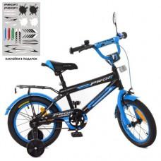 Детский двухколесный велосипед SY1453 Profi Inspirer 14 дюймов