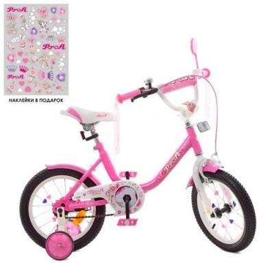 Детский двухколесный велосипед Y1481 Profi Ballerina 14 дюймов с фонариком