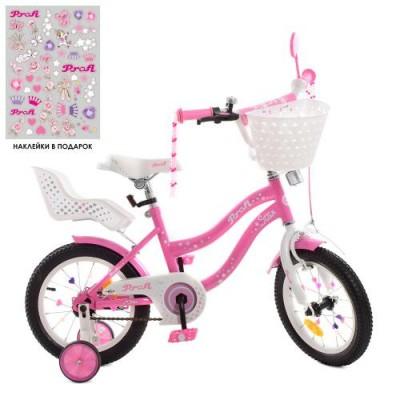 Детский двухколесный велосипед Y1491-1K Profi Star 14 дюймов
