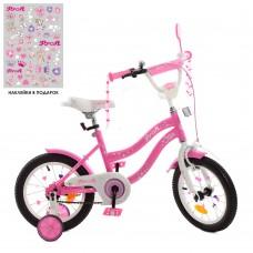 Детский двухколесный велосипед Y1491 Profi Star 14 дюймов