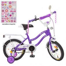 Детский двухколесный велосипед XD1493 Profi Star 14 дюймов