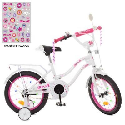 Детский двухколесный велосипед XD1494 Profi Star 14 дюймов