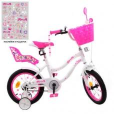 Детский двухколесный велосипед Y1494-1K Profi Star 14 дюймов