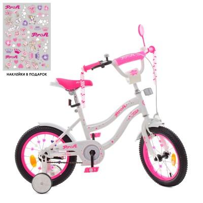 Детский двухколесный велосипед Y1494 Profi Star 14 дюймов