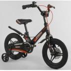 Двухколесные велосипеды 14 дюймов от 3 лет