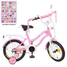 Детский двухколесный велосипед XD1491 Profi Star 14 дюймов
