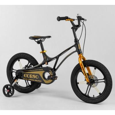 Детский двухколесный велосипед Corso LT-44200 16 дюймов магниевый