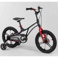 Детский двухколесный велосипед Corso LT-55300 16 дюймов магниевый