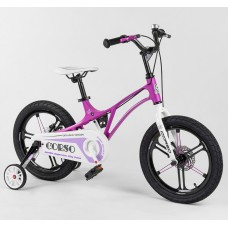 Детский двухколесный велосипед Corso LT-22900 16 дюймов магниевый