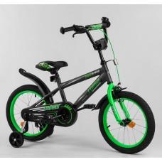 Детский двухколесный велосипед Corso EX-16 N 2948 16 дюймов