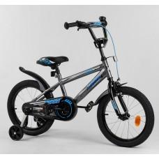 Детский двухколесный велосипед Corso EX-16 N 5792 16 дюймов