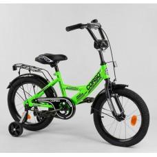 Детский двухколесный велосипед Corso CL-16519 16 дюймов