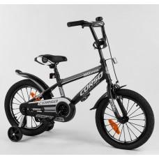 Детский двухколесный велосипед Corso ST-16744 16 дюймов с противоударными дисками