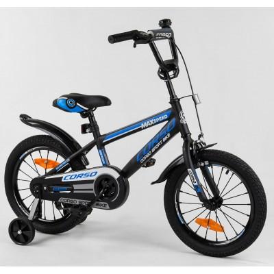 Детский двухколесный велосипед Corso ST-16120 16 дюймов с противоударными дисками