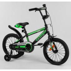 Детский двухколесный велосипед Corso ST-16312 16 дюймов с противоударными дисками