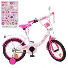 Детский двухколесный велосипед XD1614 Profi Princess 16 дюймов