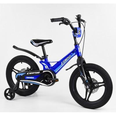 Детский двухколесный велосипед Corso MG-16147 магниевая рама, дисковые тормоза 16 дюймов