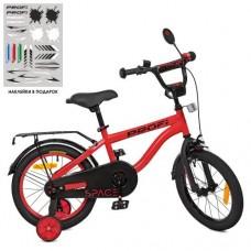 Детский двухколесный велосипед PROF1 SY16154 16 дюймов