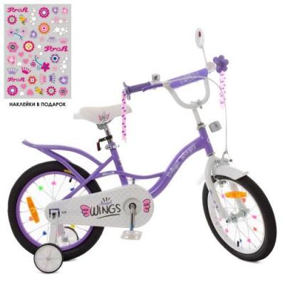 Детский двухколесный велосипед PROFI SY16193 Angel Wings 16 дюймов