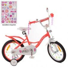 Детский двухколесный велосипед PROFI SY16195 Angel Wings 16 дюймов