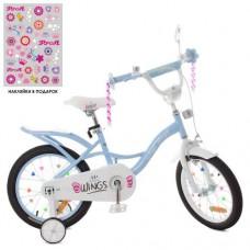 Детский двухколесный велосипед PROFI SY16196 Angel Wings 16 дюймов
