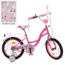 Детский двухколесный велосипед Y1621-1 Profi Butterfly 16 дюймов